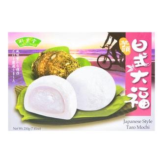 台湾竹叶堂 日式大福麻糬 芋头味 210g