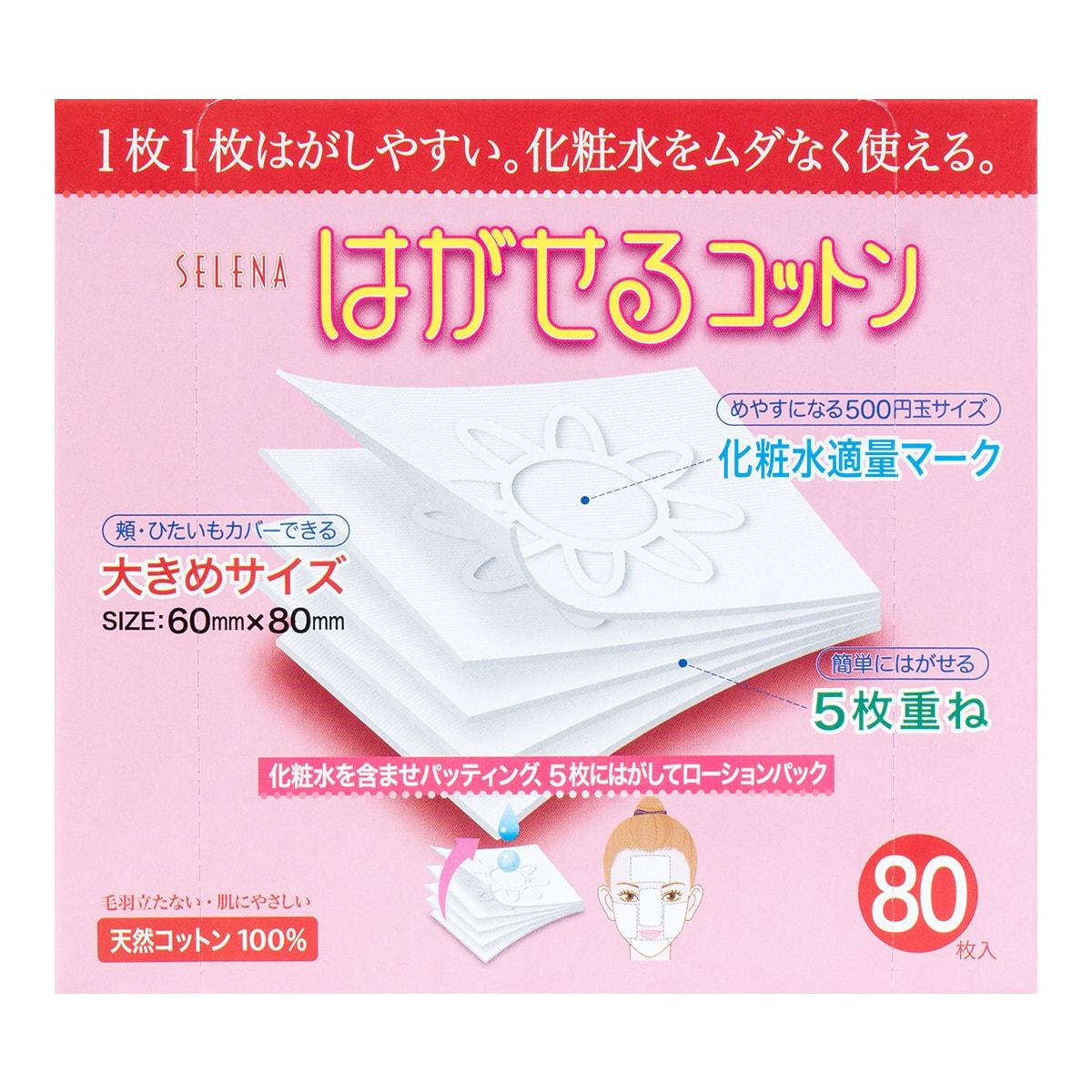 日本SELENA丸三 五层可撕型敷面化妆棉 80枚入 怎么样 - 亚米网