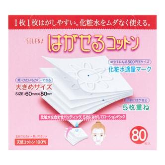 日本SELENA丸三 五层可撕型敷面化妆棉 80枚入
