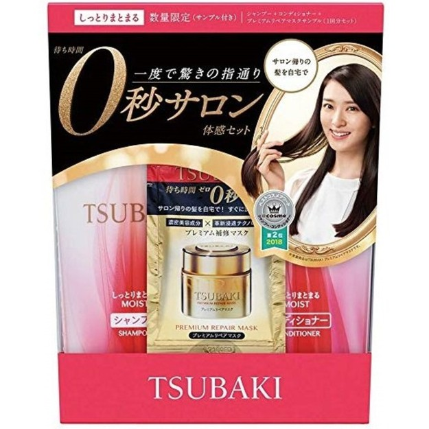 Product Detail - Shiseido TSUBAKI Shampoo 450ml + Conditioner 450ml + Hairmask 15g - image 0