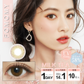 虞书欣同款 FOMOMY -3.25度美瞳日抛小直径10枚 Milk Tea奶茶色 预定3-5天日本直发