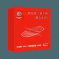 北鼎 红豆莲子炖花胶 补充胶原蛋白一周2~3次  盒装1份 160g