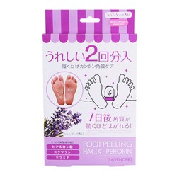 SOSU PERORIN Foot Peeling Pack Lavender 25ml*4pcs