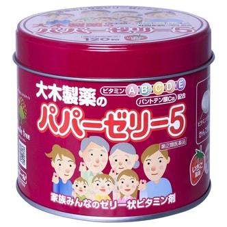 【日本直邮】日本 大木制药 大木维生素 儿童5种复合维生素+钙糖 草莓味 120粒