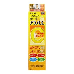 ROHTO Melano CC Medicinal Stains Intensive Measures Essence 23g