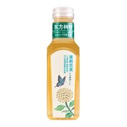 Eastern Leaves Jasmine Tea 500ml