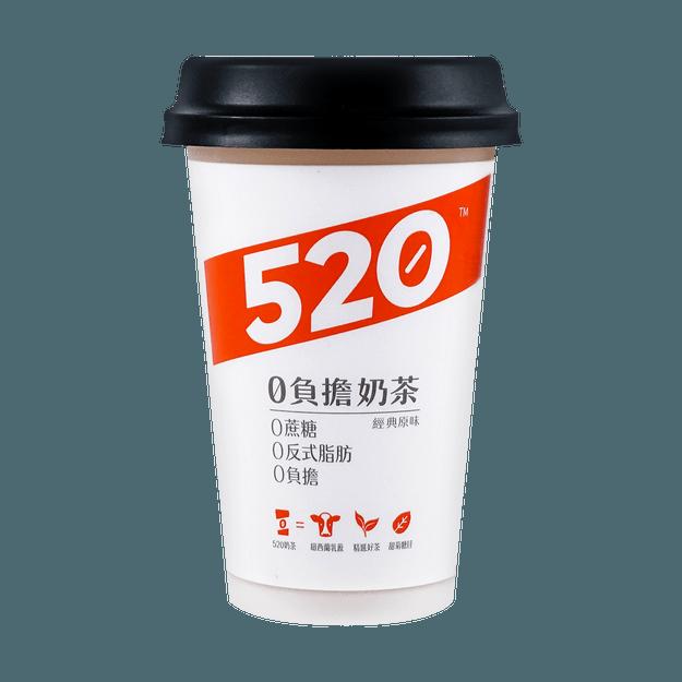 Product Detail - 0 Cane Sugar Milk Tea 320ml - image  0