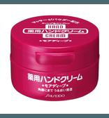 【日本直邮】日本 SHISEIDO 资生堂 药用尿素水润护手霜 100g