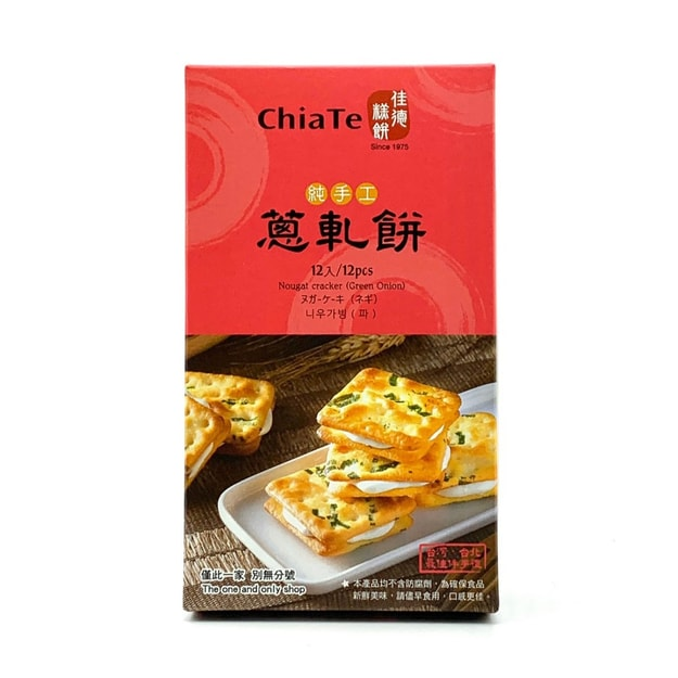 Product Detail - CHIATE Nougat Green Onion Cookies 12pcs/180g - image 0