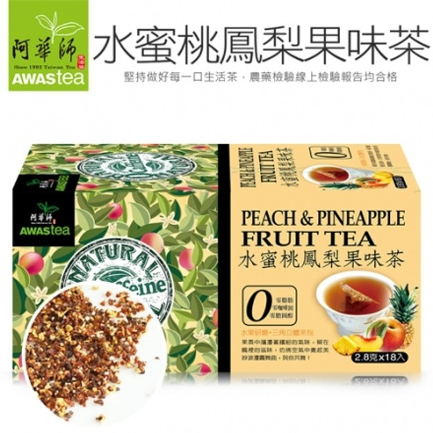 Product Detail - Awastea Peach & Pineapple Fruit Tea - image 0