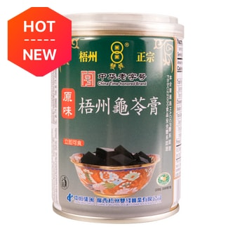 COINS Herbal Jelly 250g