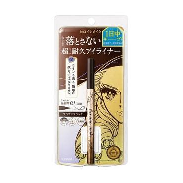 日本ISEHAN伊势半 KISS ME花漾美姬 升级版超防水眼线液 #02 棕黑色