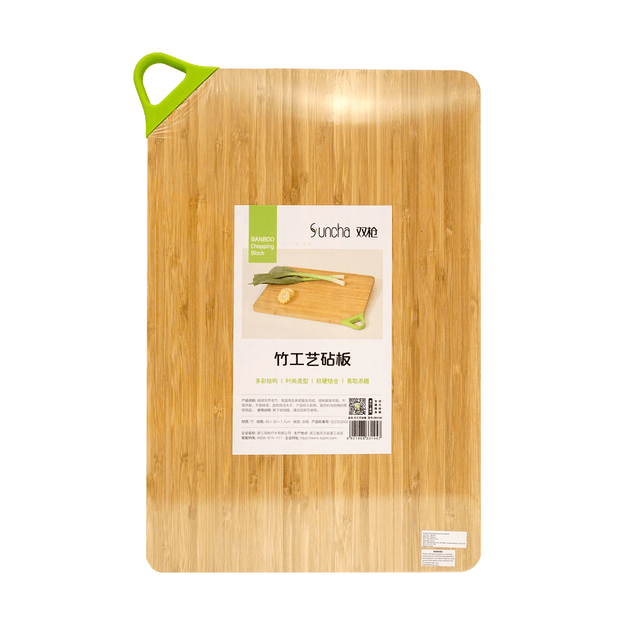 Product Detail - SUNCHA Bamboo Chopping Board Carbonized Mao Bamboo 45x30x1.7cm #Large Size - image 0