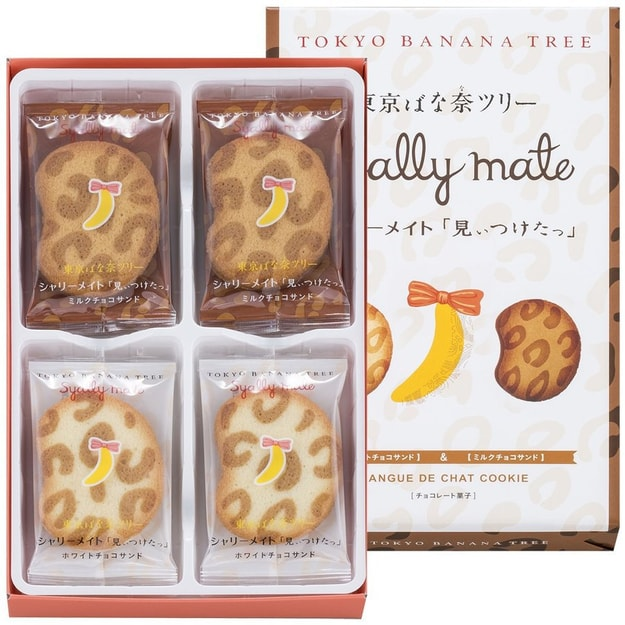 Product Detail - TOKYO BANANA Double-Flavor Cookie 8 pc - image 0