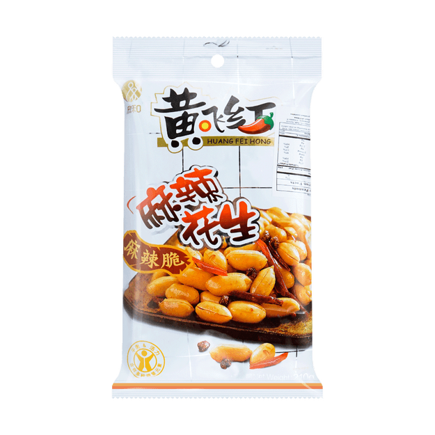 Product Detail - HUANG FEI HONG Spicy Peanuts 210g - image 0
