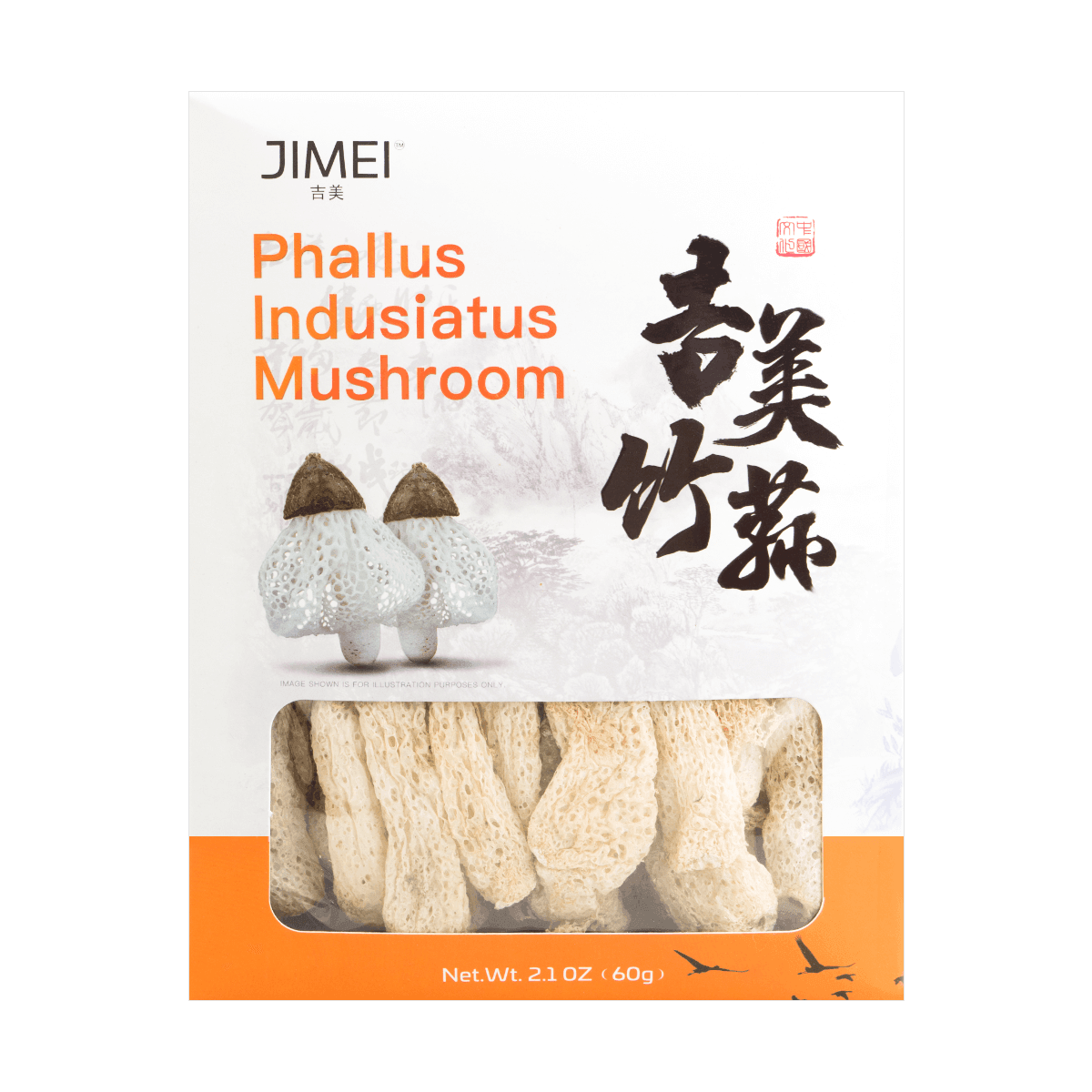 Yamibuy.com:Customer reviews:JIMEI Premium Phallus Indusiatus Mushroom 60g
