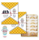[Taiwan Direct Mail] YEN SHIN-FA COOKIES Assorted Sun cake 12pcs(Original/Brown sugar/Honey)2Cases Combo*Specialty*