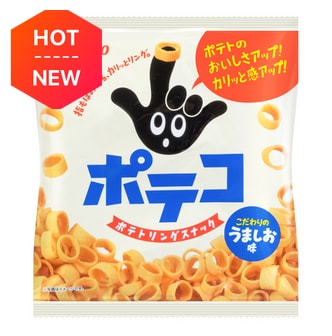 TOHATO Potato Ring Cracker Sea Salt Flavor 78g