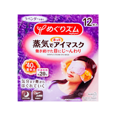 MegRhythm Gentle Steam Warming Eye Mask, Lavender, 12 Sheets