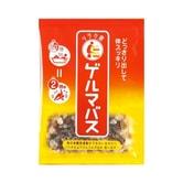 ISHIZAWA Germanium Weight Loss Bath Powder