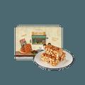 【中国直邮】网易严选 蛋糕沙琪玛 麻辣牛肉味 210克 休闲健康零食 下午茶办公室居家零嘴小吃
