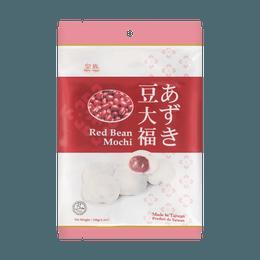 ROYAL FAMILY Red Bean Japanese Mochi 120g