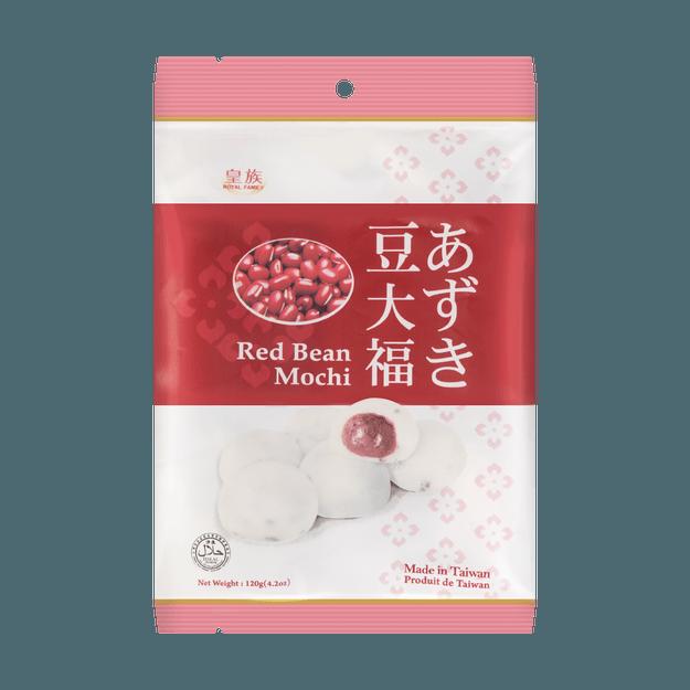 商品详情 - 台湾皇族 日式大福麻薯 红豆味 120g - image  0