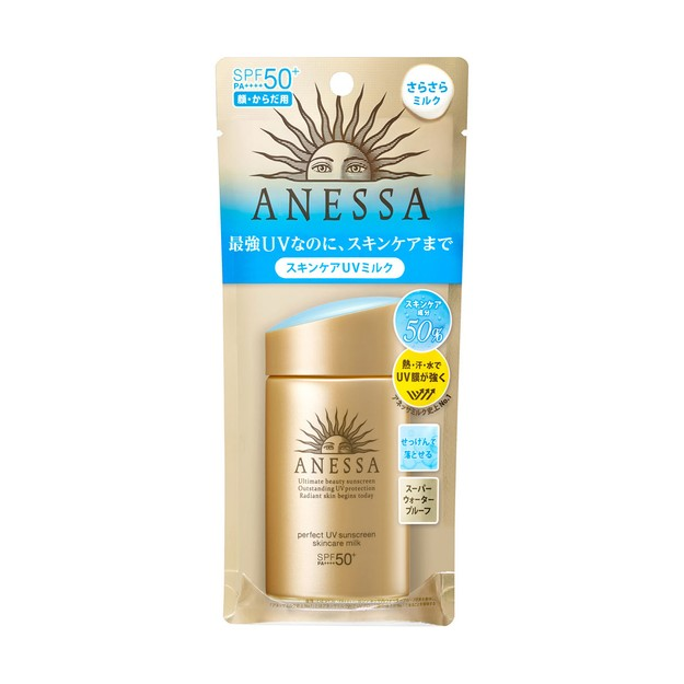 Product Detail - SHISEIDO ANESSA Perfect UV Sunscreen Skincare Milk Gold Normal Skin SPF50+ PA++++ 60ml @Cosme Award No.1 - image 0