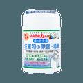 日本汉方研究所 100%天然贝壳衣物除菌除臭粉, 需配合洗衣液或者洗衣粉使用, 90g