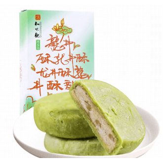 Yamibuy.com:Customer reviews:Longjin Mung Bean Cake150g