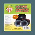 PRO FUSION Preserved Duck Eggs Soft Yolk 360g
