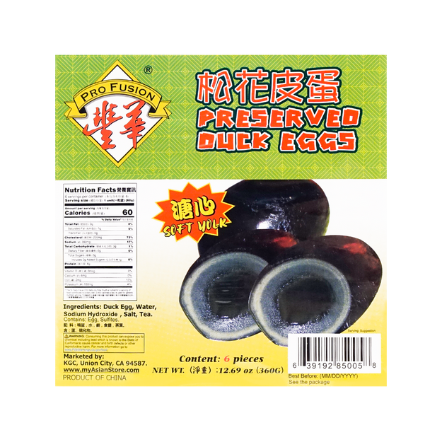 Product Detail - PRO FUSION Preserved Duck Eggs Soft Yolk 360g - image 0