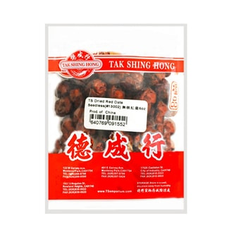 TSH Dried Red Date 170g