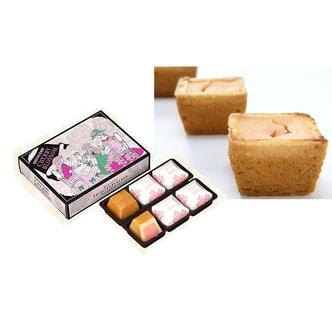 Tokyo Shiseido Parlour Sakura Cheese Cake(6pieces)