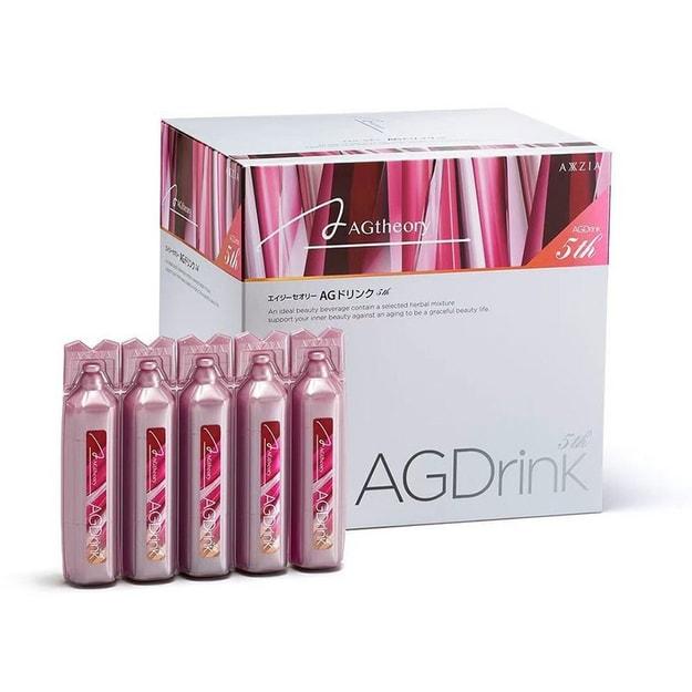 商品详情 - 【日本直邮】晓姿 AXXZIA AG 第5代 最新版抗糖口服加量加强版 25ml*30支 - image  0