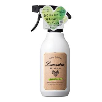 LAUNDRIN' Botanical Fabric Refresher Relax Green Tea 300ml