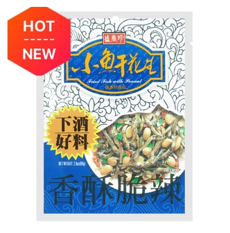 SEHNG Dried Fish with Peanut Spicy Flavor 80g
