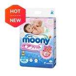 日本MOONY尤妮佳 通用婴儿尿不湿纸尿裤 M号 6-11kg 64片入