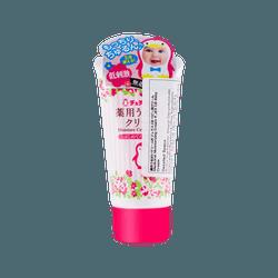 日本 啾啾CHUCHU BABY 儿童护手霜 宝宝润肤乳霜 50g 0 mo+