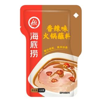 海底捞 火锅蘸酱系列 香辣味 120g