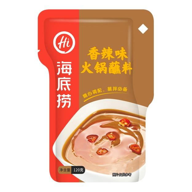 商品详情 - 海底捞 火锅蘸酱系列 香辣味 120g - image  0