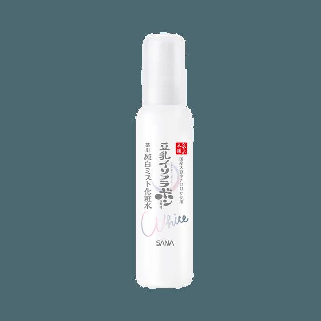 商品详情 - SANA 莎娜||豆乳美肌 纯白透明感保湿喷雾化妆水||120ml - image  0