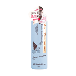 【预防过敏性肺炎】日本UYEKI 威奇 加湿器除菌液芳香款 300ml 海洋香 孕婴宠物安全