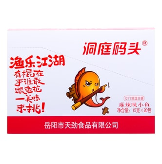 DONGTING PIER Fish Snack Hot Flavor 20pcs