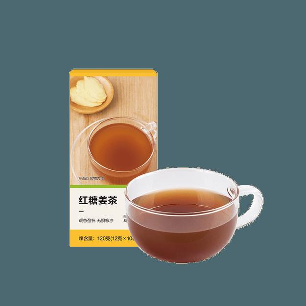Product Detail - YANXUAN Brown sugar and ginger tea (12g*10packs) - image  0