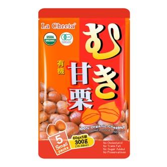 日本LA CHEETA 纯天然有机种植甜板栗 5包独立装 300g