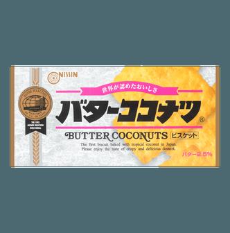 日清NISSIN 奶油椰子饼干 100g
