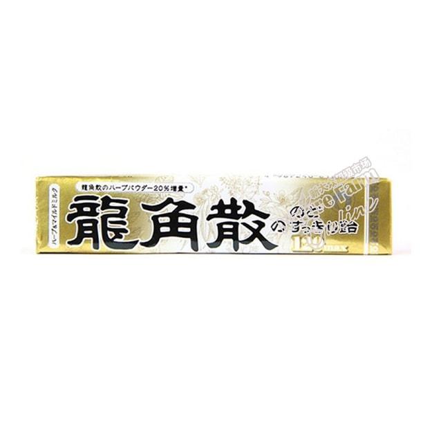 商品详情 - 龙角散RYUKAKUSAN 止咳化痰润喉喉糖 蜂蜜牛奶味 10粒 - image  0