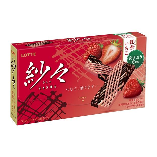 商品详情 - 【日本直邮】DHL直邮3-5天到 日本乐天LOTTE 经典纱纱 网状巧克力 冬季限定 草莓织布状花式巧克力 69g - image  0