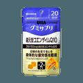 UHA 味觉糖||缓解疲劳补充精力还原型辅酶Q10软糖||芒果味 20日量 40粒/袋